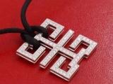 Cartier_Le_Baiser_du_Dragon_Diamond_Necklace